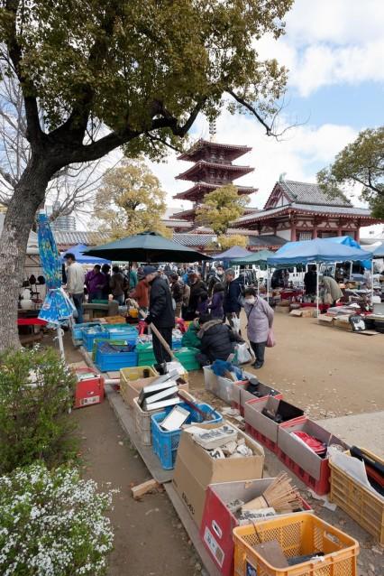 Shitennouji Market