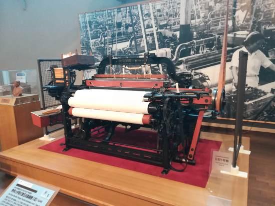 Toyada's first steal framed power loom